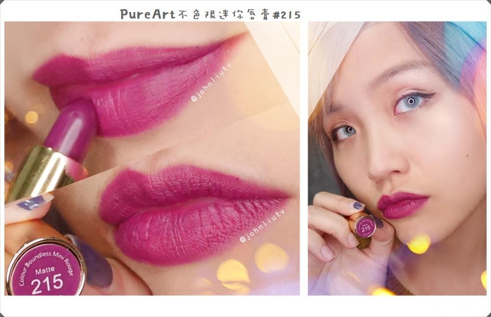 PureArt不色限迷你唇膏#215