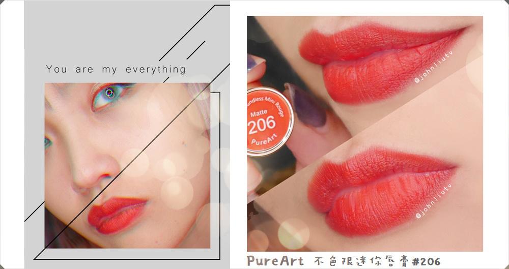 PureArt不色限迷你唇膏#206