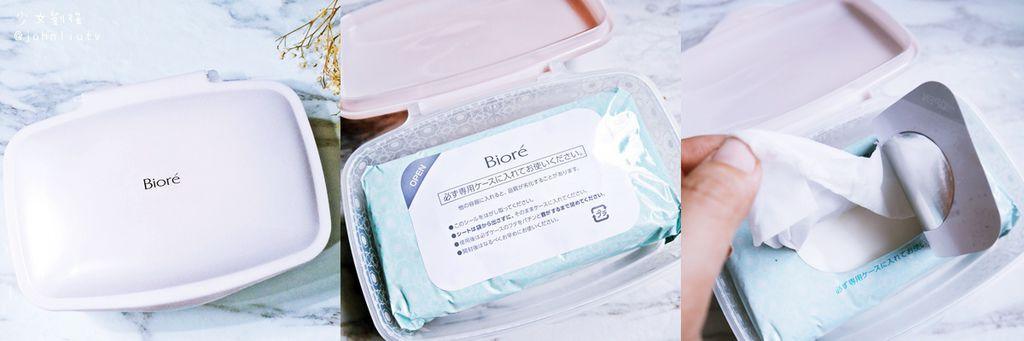 Biore頂級深層卸粧棉02