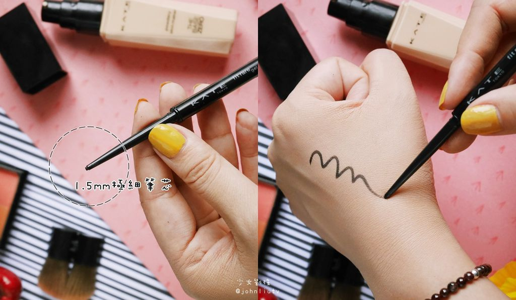KATE凝色柔滑眼線膠筆01
