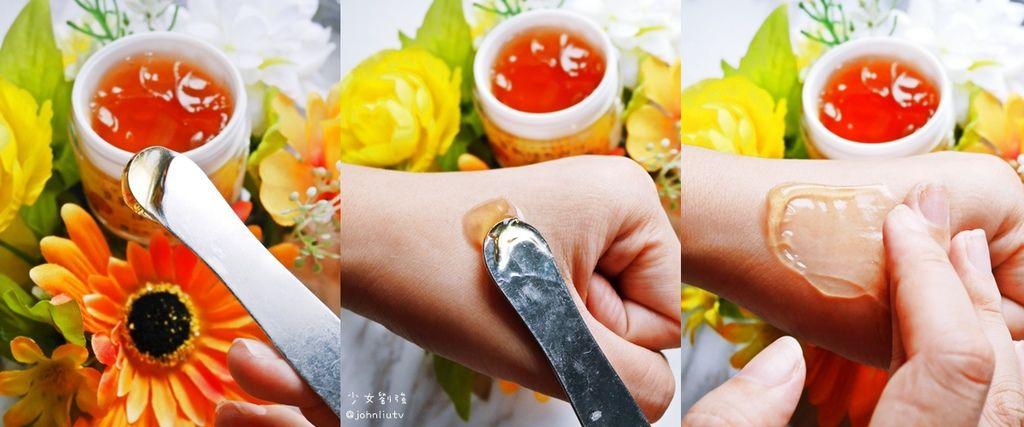 蜂蜜豆乳全效保濕凍膜02
