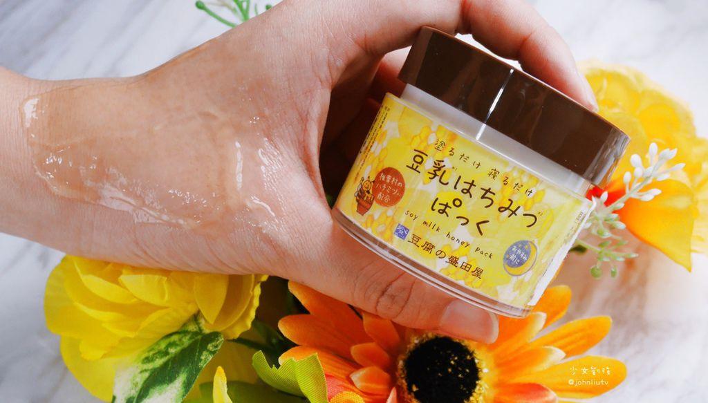 蜂蜜豆乳全效保濕凍膜03