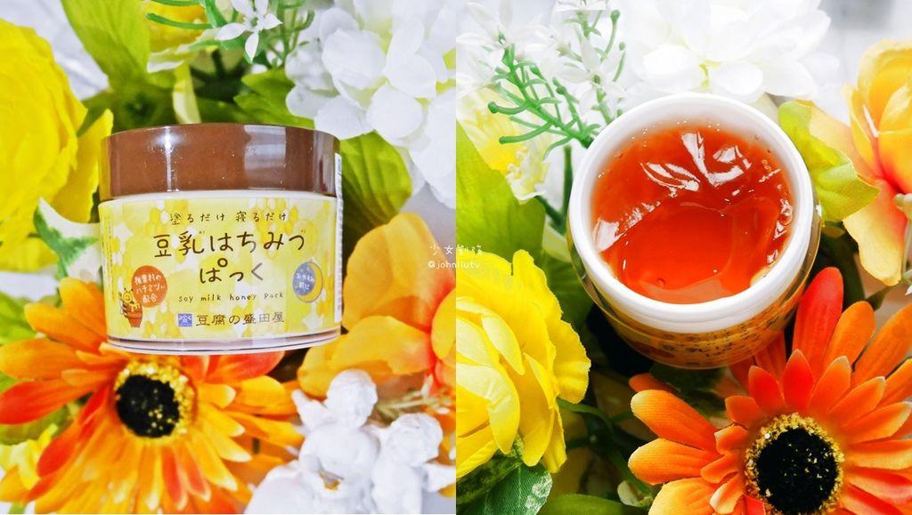 蜂蜜豆乳全效保濕凍膜01