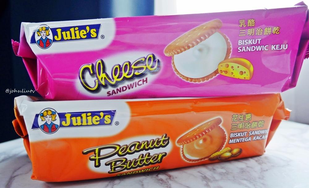 Julie's茱蒂絲三明治餅乾02.JPG