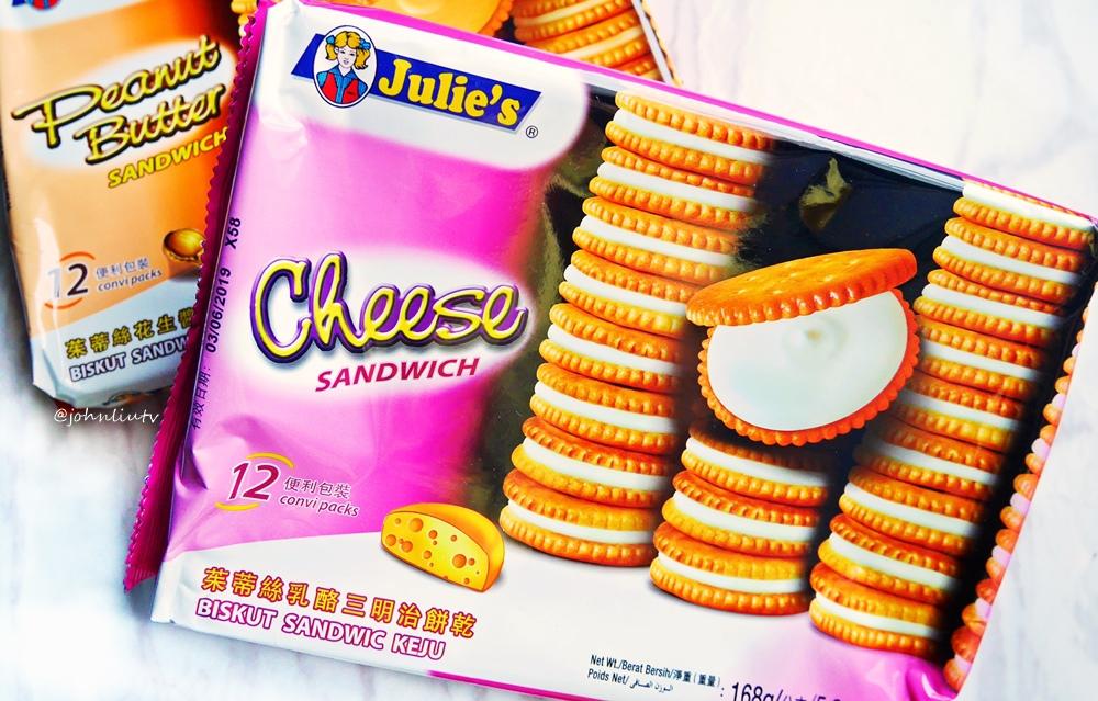 茱蒂絲乳酪三明治餅乾01.JPG