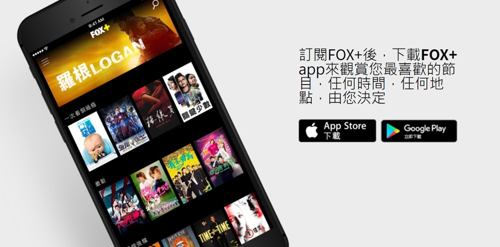 FOX+.jpg