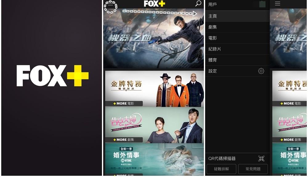 FOX+3.jpg