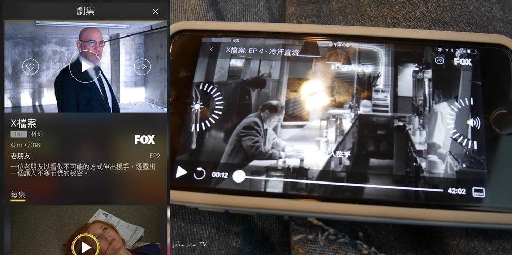 FOX+6.jpg