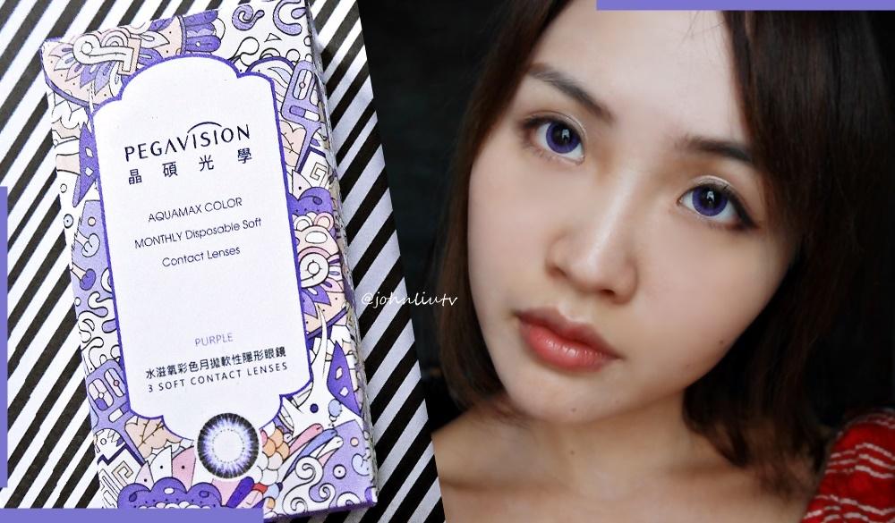 晶碩月拋紫色2.jpg