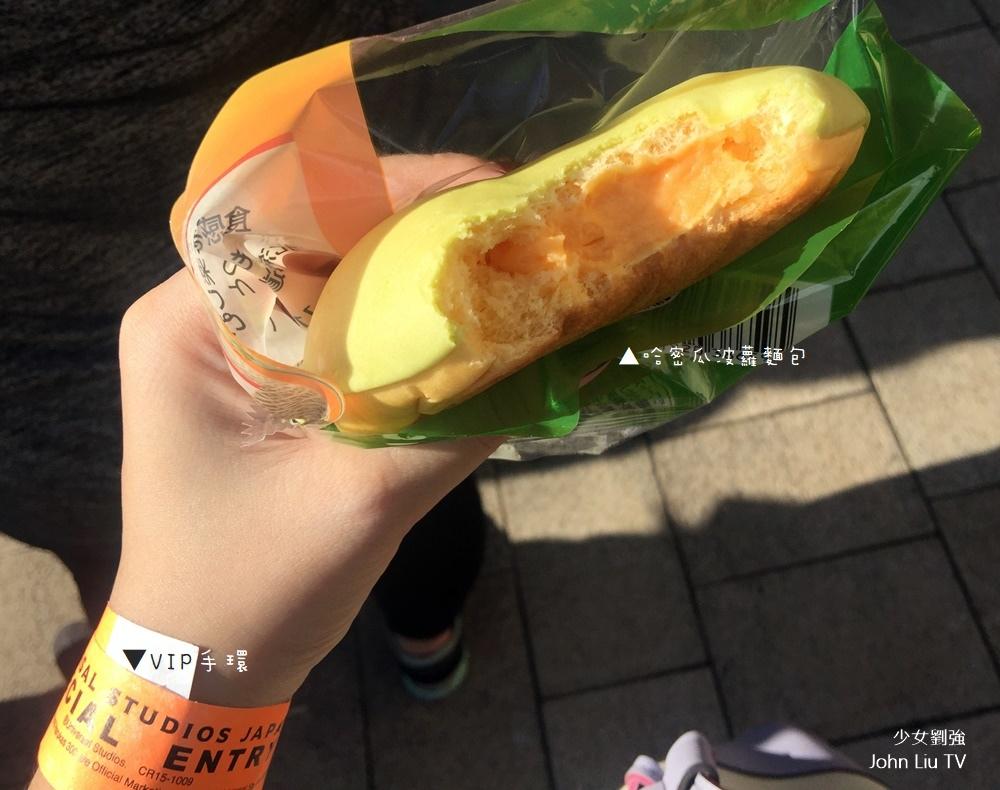 大阪環球影城 (1).JPG