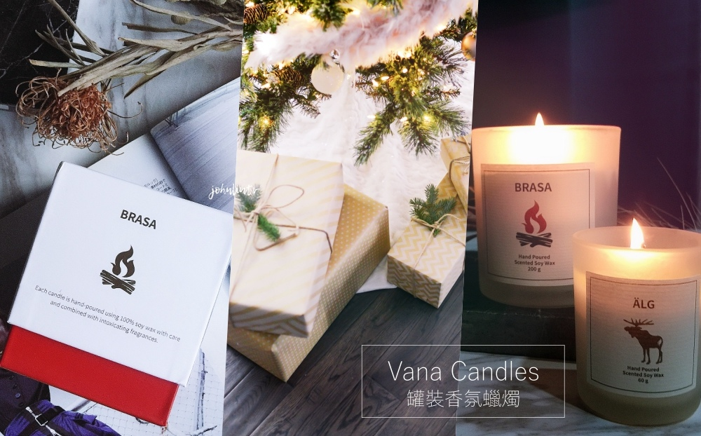 Vana Candles 罐裝香氛蠟燭01.jpg