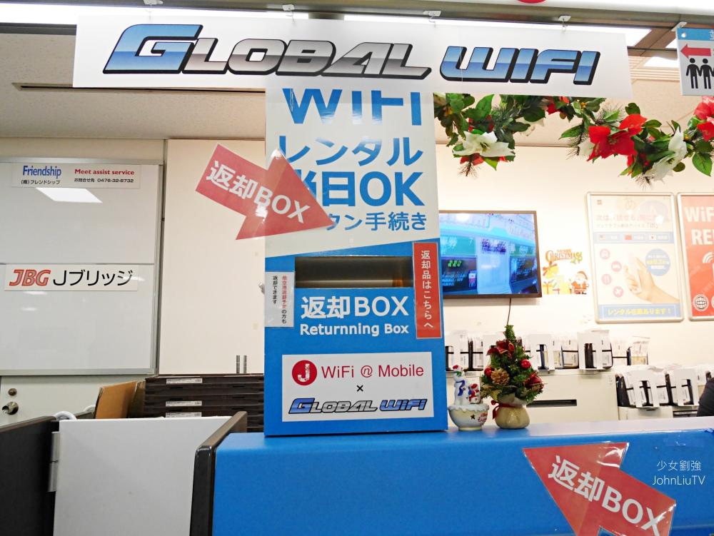 出國WIFI 13.JPG