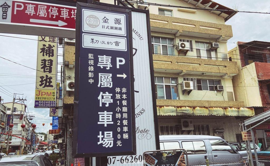 高雄旗山老字號西餐廳初次約會04.jpg