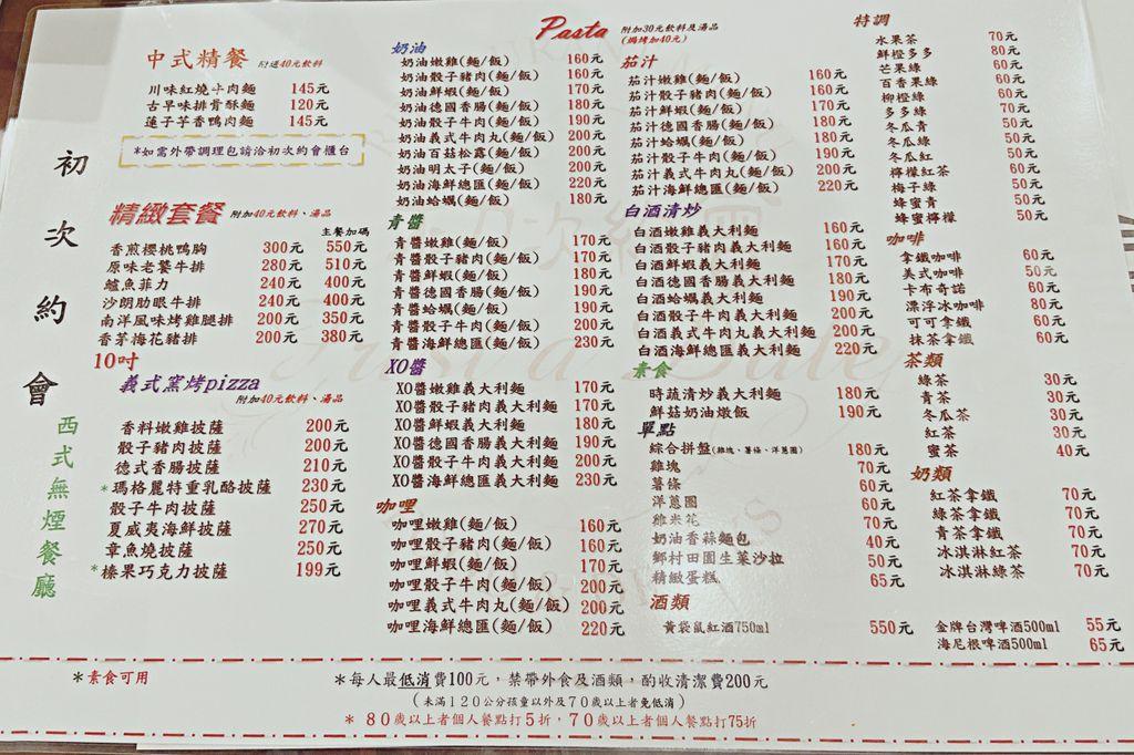 高雄旗山老字號西餐廳初次約會09.jpg