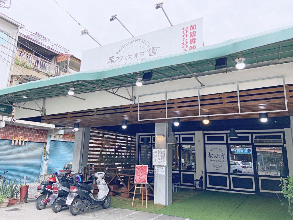 高雄旗山老字號西餐廳初次約會16.JPG