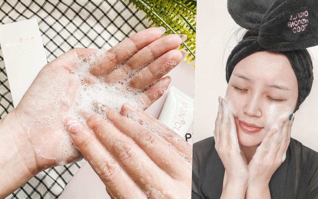 MONCLE'彤顏之鑰 20%胺基酸保濕洗面乳 鑽白透亮緊緻天絲面膜06.jpg