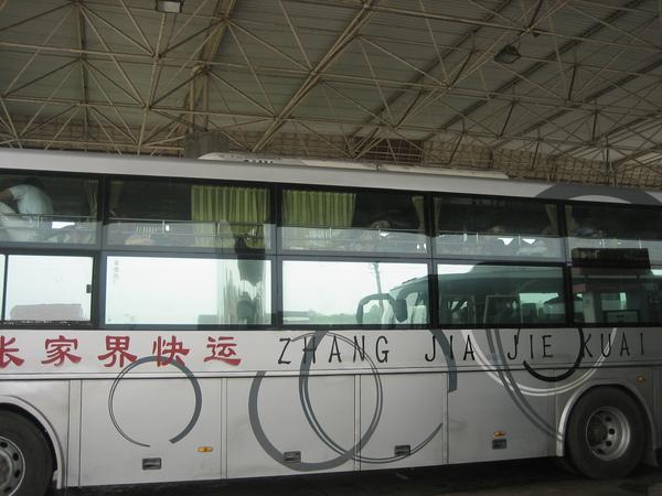 廣州到張家界的臥舖大巴