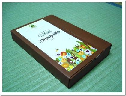box_6