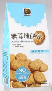 烘焙客無蔗糖餅乾  - 杏仁堅果(奶蛋素)
