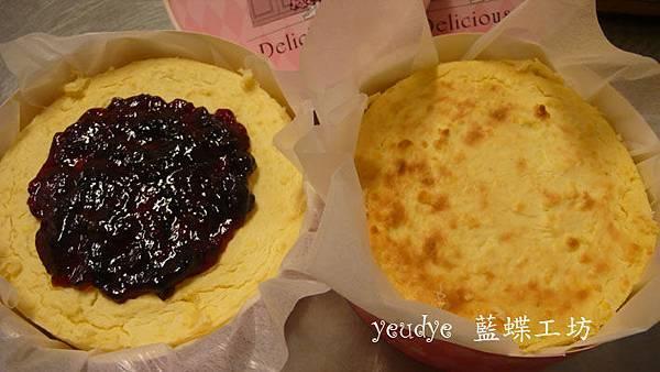原味與覆盆莓果醬.jpg