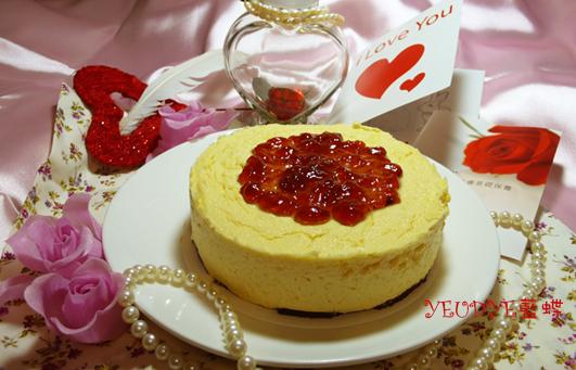 草莓乳酪(全)拷貝.jpg
