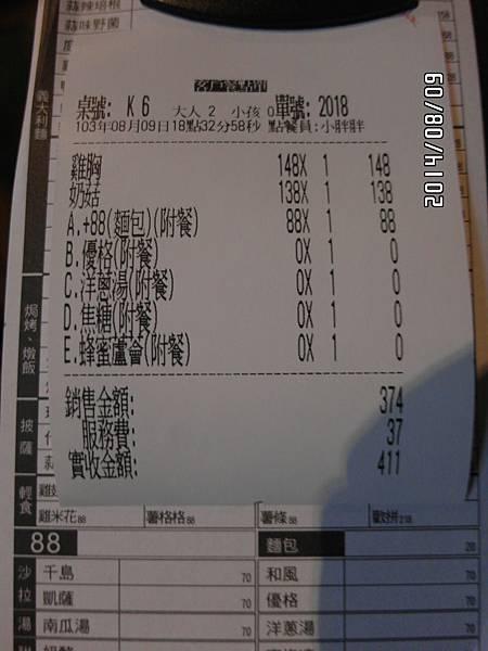 SAM_5668.JPG