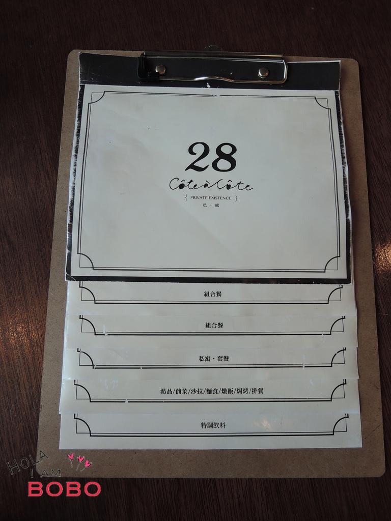 DSCN1538.JPG