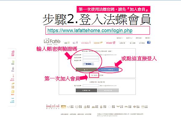 螢幕截圖 2013-11-28 22.47.19.png