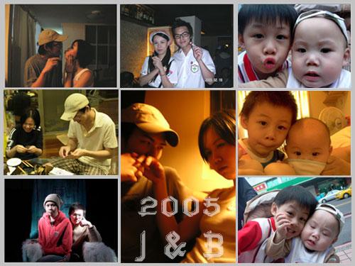 J&B 2005