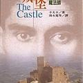 卡夫卡--城堡