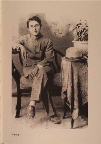 鍾理和--1930~1934
