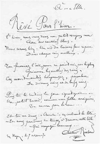 Arthur Rimbaud手稿-revehiver