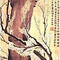 金農--玉壺春色圖