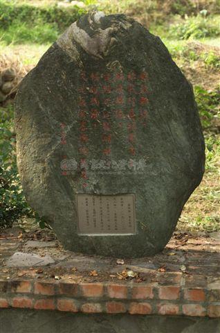 蔡秋桐文句紀念碑
