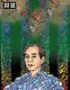 林耀堂數位版畫作品:阿盛