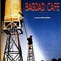 Bagdad Café 甜蜜咖啡屋
