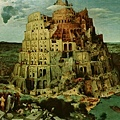 bruegel-巴貝爾塔﹝The Tower of Babe