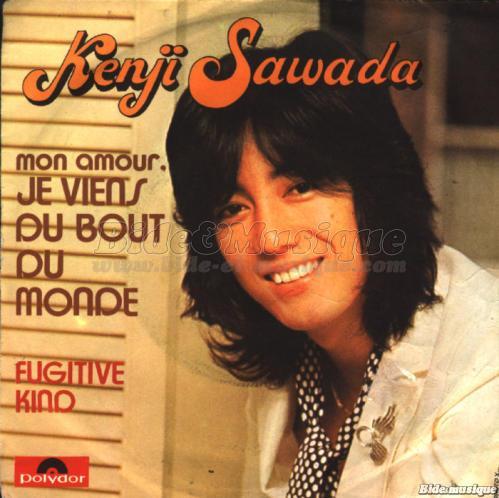 沢田研二(sawada kenji)--mon amour je viens du bout du monde(1974)