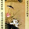 慈禧--花鳥