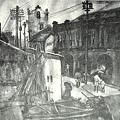 葉火城--豐原一角‧第一回台展‧1927年‧民國16年‧昭和2年 ‧水彩 ‧48×66cm.jpg