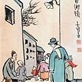 豐子愷--冬日街頭