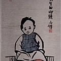 豐子愷-被寫生的時候