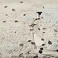 傅抱石  湘夫人