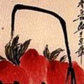 齊白石  壽桃蜻蜓圖