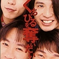 Beyond Single 1993