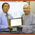 2004年8月27日於日本東京拜訪江本勝博士