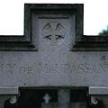 Guy De Maupassant 莫泊桑墓碑
