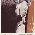 L'Eclisse 慾海含羞花/蝕(1962年坎城影展評審團獎)
