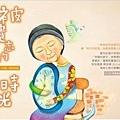 楊力州2010年作品「被遺忘的時光」