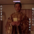 【想ひそめし】百人一首之四四番—中納言朝忠.jpg